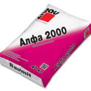 baumit-alpha-2000