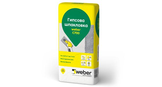 weber-C700