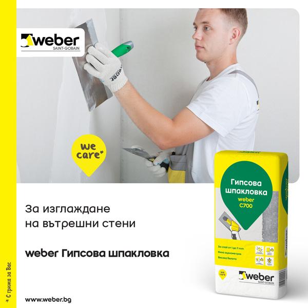 weber-gipsova-shpaklovka