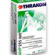 Thrakon-NHP-255-1