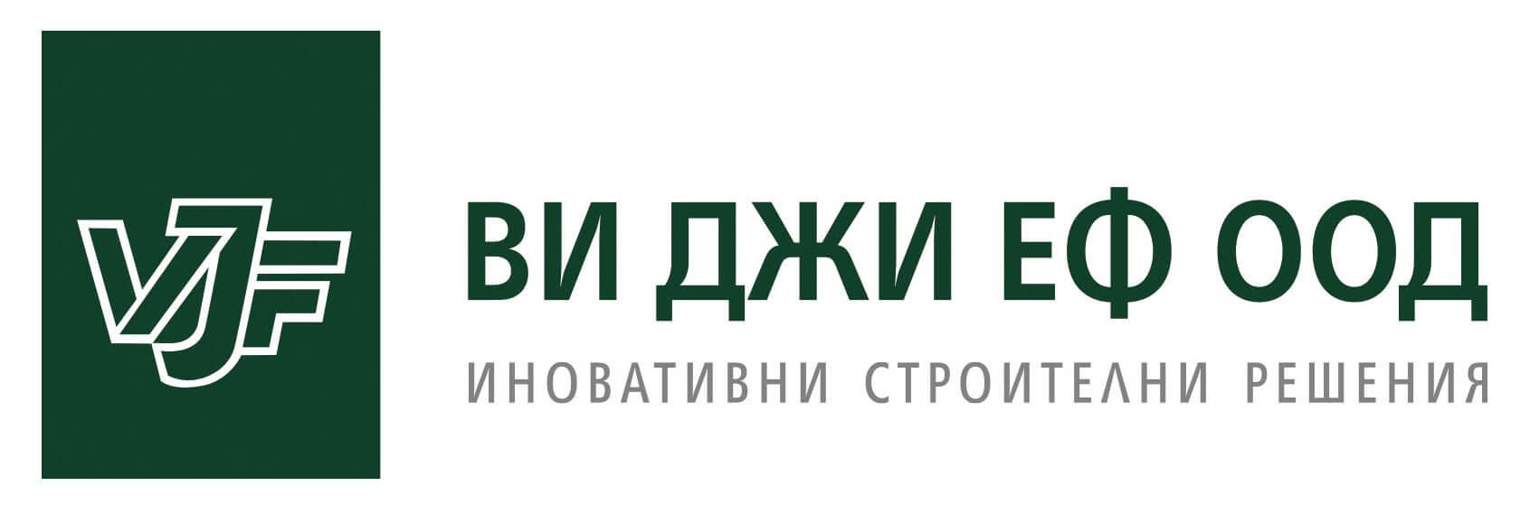 vjf_logo-stroiteli