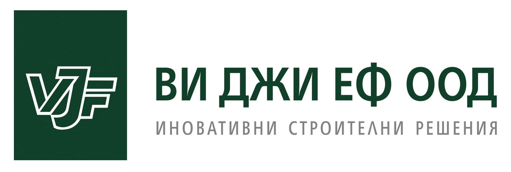 vjf_logo1