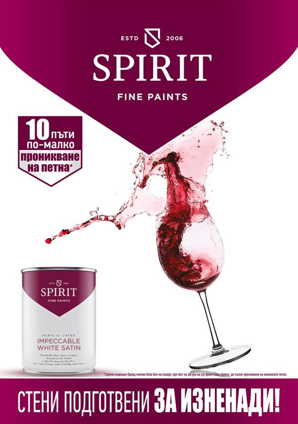 Spirit-Impeccable-White-Satin-orgahim-1