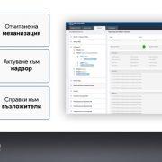 cDots-строителен софтуер