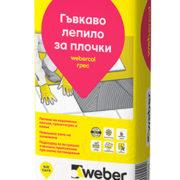 webercol-grec-1