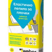 webrecol-flex-pro-1