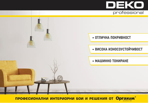 DEKO-professional