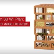 Porotherm-38-W.i-Plan
