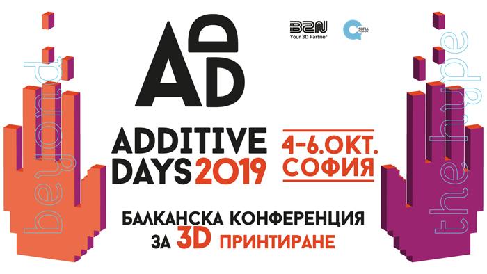 Additive-Days