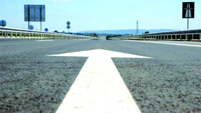 пътя Видин Ружанци